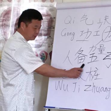 Master Dott. Wang