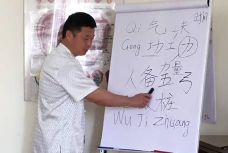 Master dr. Wang